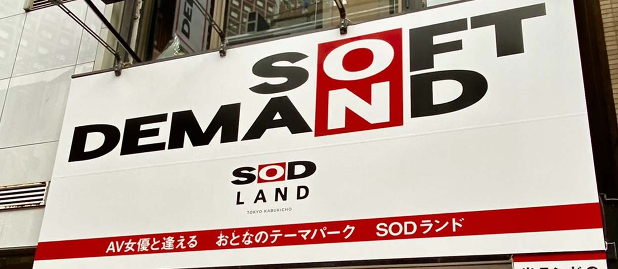 sod land
