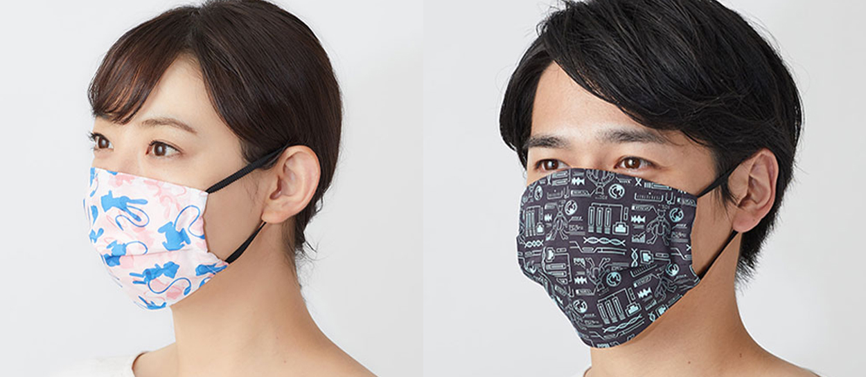 pokemon mask