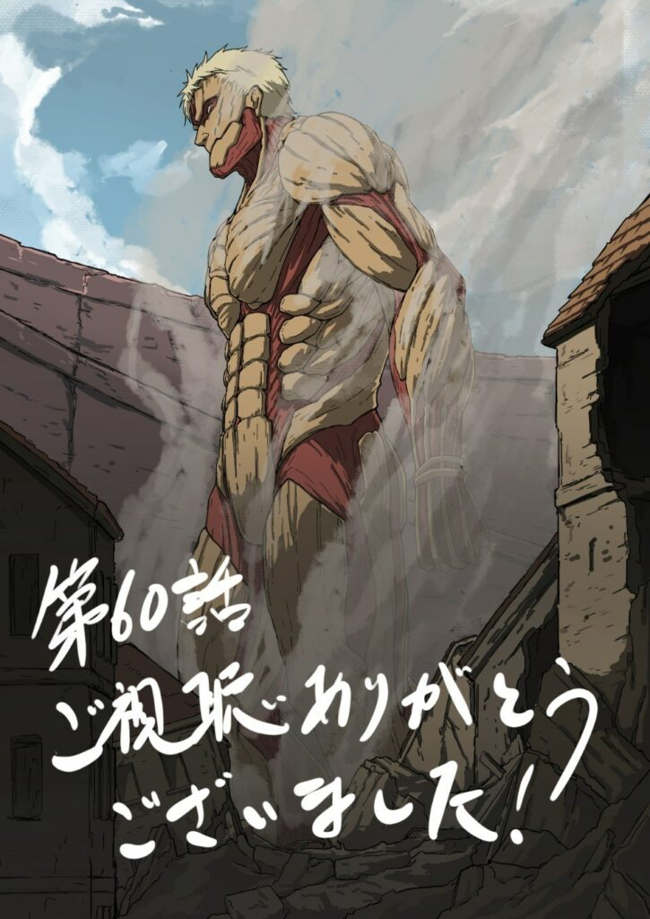 Attack-on-Titan-temporada-final-1