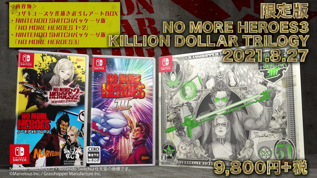 NMH-Killion-Dollar-Trilogy_04-08-21