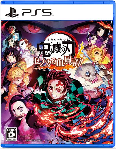 Demon-Slayer-Kimetsu-no-Yaiba-The-Hinokami-Chronicles_2021_06-20-21_003