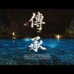 Ghost of Tsushima_20210816130733