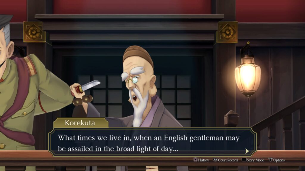 The Great Ace Attorney Chronicles_20210731004450