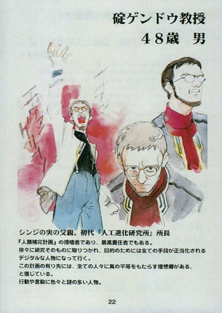 Asi-era-el-diseno-original-de-Gendo-Ikari-en-Evangelion-1